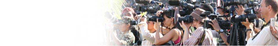 Internasjonal Reporter